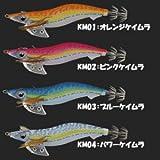 ヤマシタ(YAMASHITA) エギ王 K HF 3.5号 KM01 OKM オレンジケイムラ