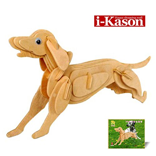 Authentic High Quality i-Kason® New Favorable Imaginative DIY 3D Simulation Model Wooden Puzzle Kit for Children and Adults Artistic Wooden Toys for Children - Dog