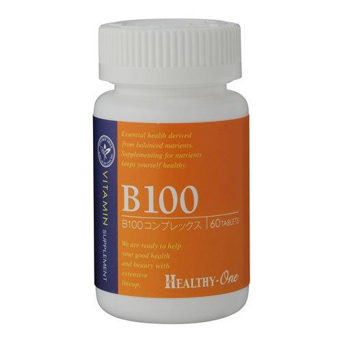 ヘルシーワン ビタミンB100
