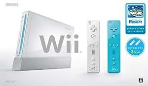 Wii本体 (シロ) Wiiリモコンプラス2個、Wiiスポーツリゾート同梱【メーカー生産終了】