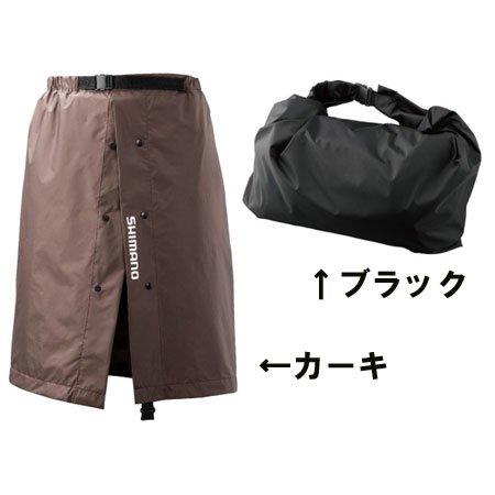 シマノ・ランガンスカート