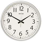 Rhythm Silver Round Basic Wall Clocks 34x34x7Cm