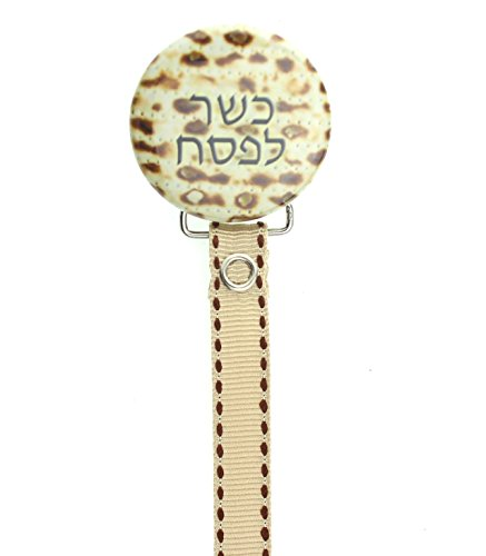 Passover Ribbon Pacifier Clip (RPES) Hebrew - 1