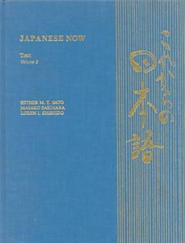 Japanese Now, Esther M. T. Sato