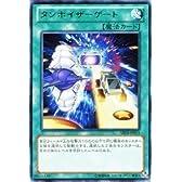 遊戯王カード 【タンホイザーゲート】 ABYR-JP053-R ≪アビス・ライジング≫