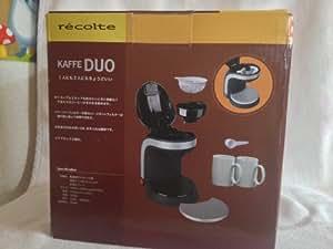 recolte KAFFE DUO (カフェ デュオ) ブラック KD-1(B)