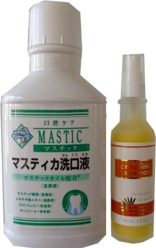 サンシールドエッセンス美容液+マスティカ洗口液セット