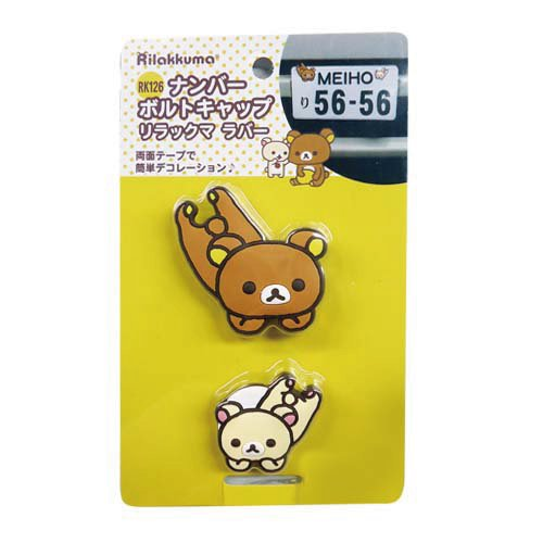 San-X Rilakkuma and korilakkuma Car Number Plate Bolt Cap Covers (Japanese Car Accessories compare prices)