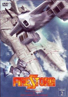 FIRESTORM -ファイアーストーム- DVD-BOX