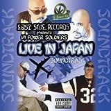 Live in Japan Soundtrack