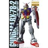 Bandai Hobby Gundam RX-78-2 (20th Anniversary) Bandai Master Grade Action Figure
