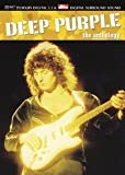 Deep Purple - Rock Review 1970-1972