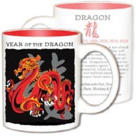 Asian Oriental Chinese Zodiac Coffee & Tea Mug Year of the Dragon: Birth Years 1916 1928 1940 1952 1964 1976 1988 2000 2012