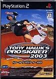 echange, troc Tony Hawk's Pro Skater 2003[Import Japonais]