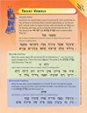 Mitkadem: Hebrew for Youth Ramah 7 Student Pack