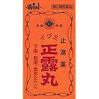 【第2類医薬品】WIN正露丸 PB 130粒