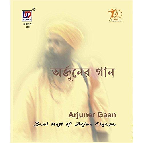 UD Series Arjuner Gaan by UD Series