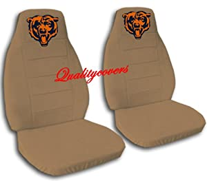 2 Front Brown Chicago seat covers for a 2011 to 2012 Hyundai Elantra Sedan. Side airbag friendly.