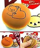 リラックマ やわらかパンマスコット ストラップ コリラックマ ハート NX0036-3