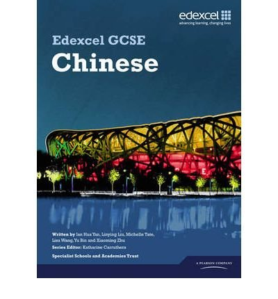 [Edexcel GCSE Chinese Student Book] [by: Edexcel Limited]