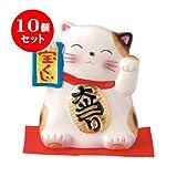 10個セット 縁起物 開運大当り宝くじ猫 [14cm] 置物 インテリア かわいい カフェ 縁起物 業務用