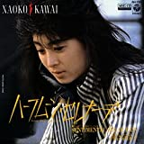 ハーフムーン・セレナーデ (MEG-CD)