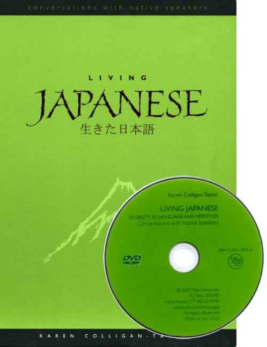 Living Japanese: Diversity in Language and Lifestyles...