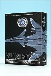 戦闘妖精雪風 [Blu-ray]