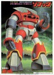 MSM-08 Zogok (1/144 scale Model Kit) Bandai Gundam [JAPAN]