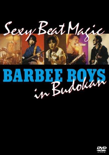 BARBEE BOYSの画像 p1_22