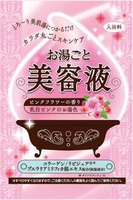 お湯ごと美容液 ピンクフラワーの香り 60g