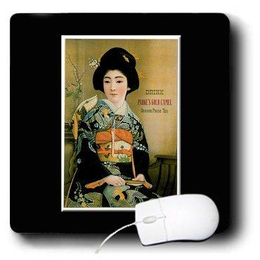 Bln Vintage Food And Drink Labels And Posters - Vintage Parkes Gold Camel Orange Pekoe Tea Poster - Mousepad (Mp_149309_1)