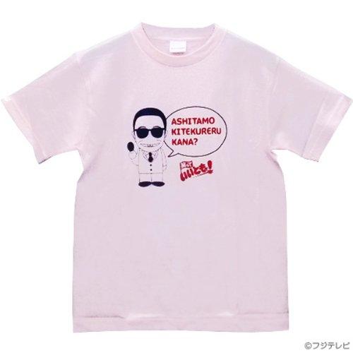 (笑っていいとも!) Tシャツ(英語ワード) ピンク/M