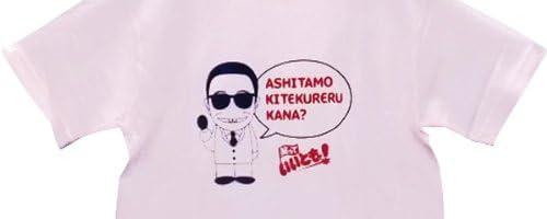 (笑っていいとも!) Tシャツ(英語ワード) ピンク/S