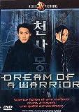 echange, troc Dream Of Warrior