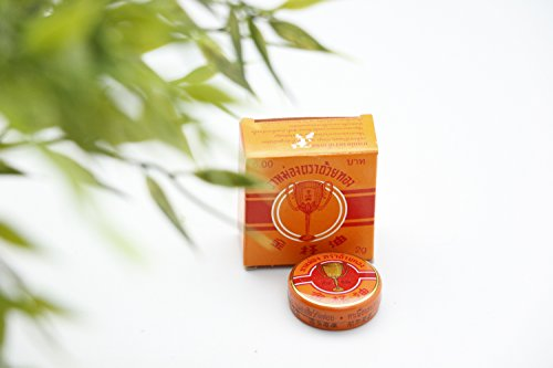 2 g.THAI GOLDEN CUP BALM Ointment Herbal Medicine Pain Relief (Golden Cup Balm compare prices)