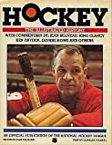 Hockey (0385233299) by Diamond, Dan