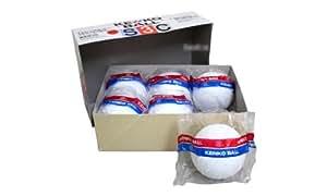 ナガセケンコー ゴム・ソフトボール 検定3号 S3C-NEW ※半ダース販売(6個入) ■kyo