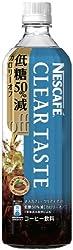 (お徳用ボックス) (お特用ボックス) ネスカフェ クリアティスト 低糖 900mlX12本