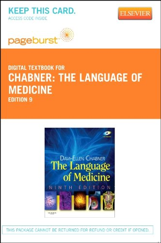 The Language of Medicine - Elsevier eBook on VitalSource (Retail Access Card), 9e