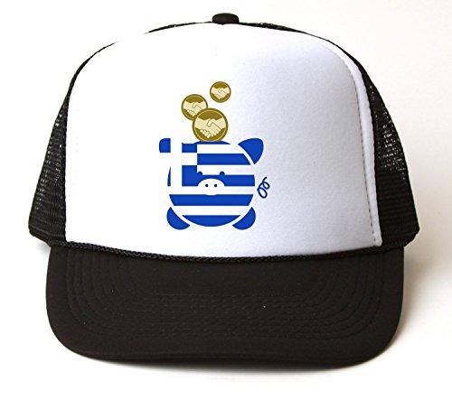 greece-piggy-bank-t-shirt-trucker-hat