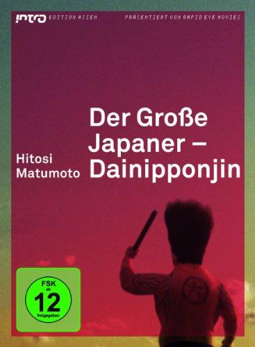 Der große Japaner - Dainipponjin (Intro Edition Asien 11)
