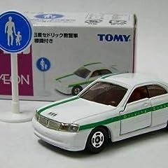 TOMYトミカ【オリジナルトミカ・イオン】日産セドリック教習車 標識付き