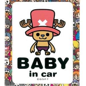 ワンピース(ONE PIECE) パンソンワークス BABY in car ステッカー チョッパー LCS-024