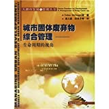 img - for city Integrated Solid Waste Management: life cycle perspective book / textbook / text book