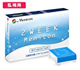 2WEEKメニコン Attention(アテンション) 【BC】8.6【PWR】-3.25【乱視度数】-0.75【乱視軸】180 6枚入