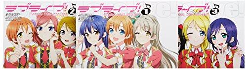 ラブライブ! コミック 1-3巻セット (電撃コミックス)