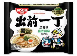 Nissin Demae Black Garlic Oil Instant Authentic HK Japanese Ramen Noodles (5 Pack)