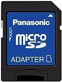 Panasonic microSD-SDアダプター RP-SDADP01