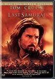 Last Samurai (Full Screen) (2 Discs)